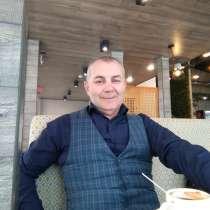 Sergej, 51 год, хочет пообщаться – Ищу женщину состоятельную во всех отношениях, в Сочи