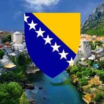 Нотариальный перевод документов с боснийского языка, в Краснодаре