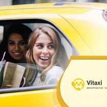 Требуются водители на своем авто в Яндекс Такси, в Омске