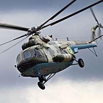Комплектующие, запчасти, АТИ, ЗИП для вертолетов Ми-8, в г.Алматы