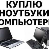 Куплю сотовый телефон Samsung Скупка электроники, в Красноярске