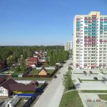 Срочно продаю 2- комнатную квартиру студию с ремонтом, в Новосибирске