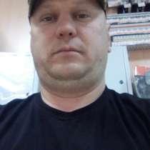 Максим Трехов, 50 лет, хочет пообщаться, в Екатеринбурге