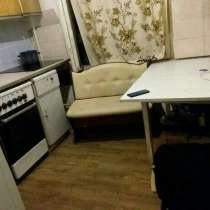 Сдаётся койко-место для кому реально нужно жильё, в Москве