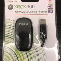 Ресивер для беспроводного геймпада Microsoft Xbox 360, в Мурманске