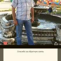 Виталий, 45 лет, хочет пообщаться, в Санкт-Петербурге