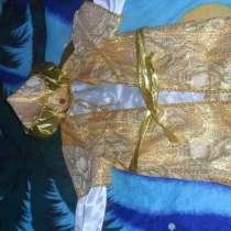Продам костюмы новогодние, в г.Талдыкорган