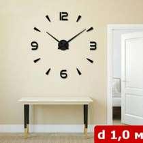 Внимание! Новинка в Бишкеке – Настенные 3D часы, в г.Бишкек