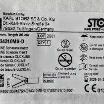 Вставка для ножниц Clickline. Karl Storz 32310MS-D, в г.Штутгарт