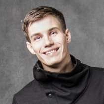 Василий, 37 лет, хочет пообщаться, в Черноголовке