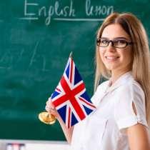 Effective English, в г.Самарканд