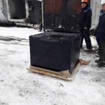 Фасованный битум в Узбекистан, Монголию, Таджикистан, Бишкек, в г.Улан-Батор