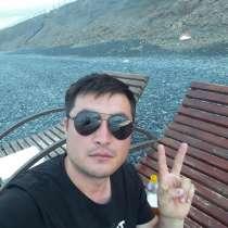 Anuar, 33 года, хочет пообщаться, в г.Талдыкорган