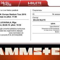 2 билета на концерт RAMMSTEIN 06.08.2019, в г.Рига