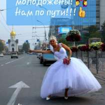 Ведущая и DJ! Свадьба. Юбилей. Корпоратив, в Новосибирске