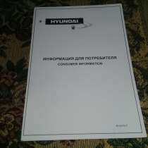 DVD-плеер Hyundai H-5028, в Санкт-Петербурге