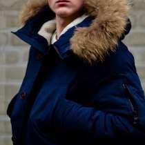 Зимняя куртка a passion play, в Королёве