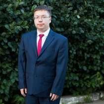 Даниил, 18 лет, хочет познакомиться – Даниил, 18 лет, хочет познакомиться, в Саранске
