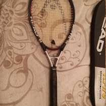 Теннисная ракетка Head Titanium S1 мужская облегченная, в Королёве