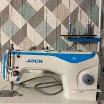 Швейная машина jack f4, в Омске