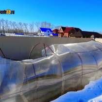 Навоз, перегной в Новосибирске, в Новосибирске