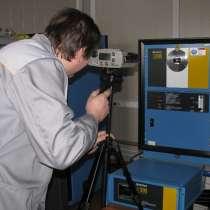 ISO 9001 ISO 14001 OHSAS 18001, в Тюмени