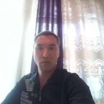 Farhad, 35 лет, хочет познакомиться – Познакомлюсь с девушкой до 40 лет, в г.Бишкек