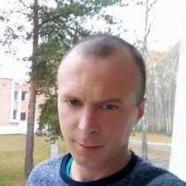 Евгений, 33 года, хочет пообщаться – Привет всем)))), в г.Гомель