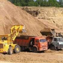 Продажа и доставка строительного песка, в г.Усть-Каменогорск