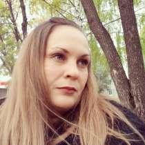 Надежда Артюшина, 37 лет, хочет пообщаться, в Самаре
