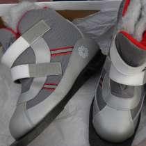 Абсолютно новые, утеплённые ботинки для лыжного спорта, в Анапе