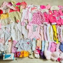 Детские вещи на девочку от 0-5 месяцев, в Комсомольске-на-Амуре