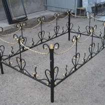 Ритуальные ограждения, столы лавочки, кресты кованые, в г.Луганск