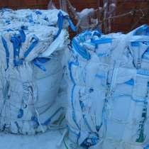 Предлагаем мешки Биг-Бэги Б/У в отличном состоянии, в Балахне