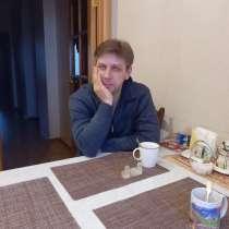 Павел, 39 лет, хочет познакомиться – Напишите. Мне Ваш почерк нужен, в Подольске