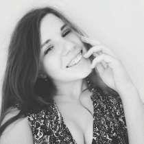 Евгения, 27 лет, хочет пообщаться, в Москве