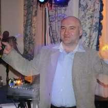 АЛЕКС, 43 года, хочет пообщаться, в Ростове-на-Дону