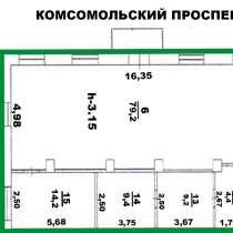 Сдается в аренду торговое помещение площадью 118,8 кв. м, в Перми
