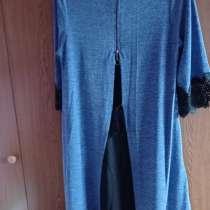 Продам одежду в хорошем состоянии 48-50, в Старом Осколе
