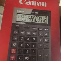 Калькулятор, в Москве