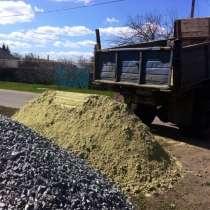 Щебень и песок 2 - 5 тонн, в Ростове-на-Дону