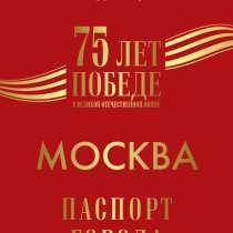 Всероссийский проект, в Волгограде