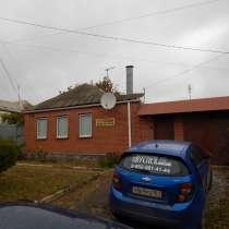 Продам дом 150кв. м ул Канавная, в Таганроге