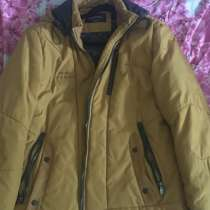 Куртка, в Волхове