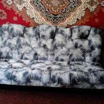 Продам мягкую мебель, в г.Тирасполь
