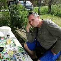 Александр, 47 лет, хочет познакомиться – Александр, 47 лет, хочет познакомиться, в г.Таллин