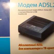 МОДЕМ ADSL2+ ANNEX A/B (Zyxel, новый), в Москве