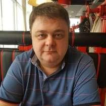 Продаю ядра кедрового ореха со склада в Германии!!!, в Барнауле