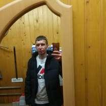 Roman, 31 год, хочет познакомиться – Ищу девушку 18-35, в Москве