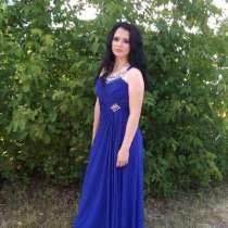 Вечернее платье, в Кстове